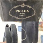 プラダカナパトートバッグの復元加工